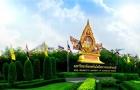 泰国国王科技大学的排名怎么样