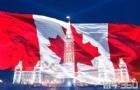 加拿大留学经济篇――奖学金申请