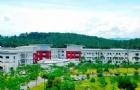 诺丁汉大学马来西亚分校奖学金