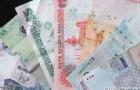 马来西亚留学奖学金如何申请