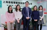欢迎新西兰怀卡托大学预科校方代表Ricchardo来访留学360上海总部!