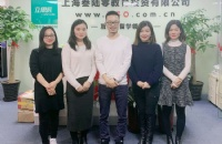 热烈欢迎奥塔哥理工学院负责人Chris到访留学360上海总部!
