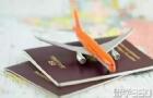 马来西亚这些签证你都弄明白了么?