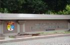 马来西亚国民大学雅思要求