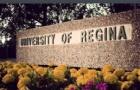 里贾纳大学申请,你想知道的,都在这里哦!