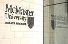 麦克马斯特大学:令人羡慕的实习机会
