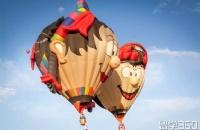 20周年!汉密尔顿热气球节,不能错过的活动庆典…