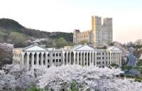 韩国最著名的高等学府之一――庆熙大学