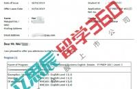 雅思5.0对于kaplan新加坡留学申请的意义,你了解吗?