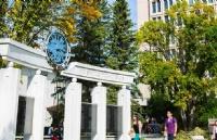 加拿大留学科普:加国教育学制详情