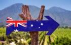 南澳州担政策最新改革,让更多国际学生获得在南澳发展的机会!