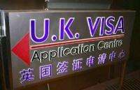 暴增!英国向中国公民签发超73万张签证 占总量四分之一