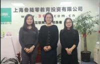 欢迎新西兰Aspire 2 国际学院区域经理Beckie Yang来访留学360!