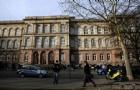 德国亚琛工业大学抓住互联网,迎接新的信息时代!