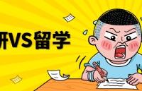 2019研招,403分申请调剂都被拒?不如赴美留学吧!