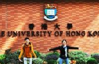 去香港大学读书要准备多少钱