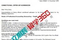 积极配合老师材料,蒋同学顺利获奥克兰大学MPA录取offer