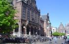 想去荷兰读供应链硕士,不知道哪个学校好?