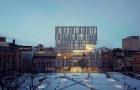 北欧挪威名校申请篇:奥斯陆大学
