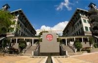 香港岭南大学入学条件你达到了吗?