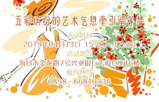 【4月13�】五彩�_�的��g�庀�恳�留�W��