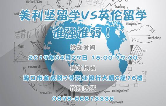 【4月27】美利�粤�WVS英��留�W,�l���l弱!