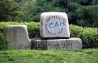 什么,毕业9年,跨专业,竟然还能成功申请韩国中央大学!