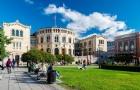 选定目标,一步一脚印,顺利拿到挪威科技大学offer!