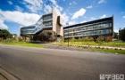 腾讯网出国频道专访:对话西悉尼大学校方代表