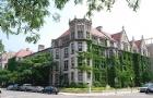 想去芝加哥大学留学怎么办?亲亲,这边建议你去芝加哥大学香港校区呢!