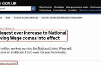 涨了涨了!每小时薪资不低于8.2镑!英国最低薪资水平再提升