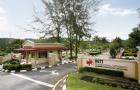 马来西亚留学选商科好吗