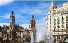 你有没有想去西班牙瓦伦西亚理工大学留学的冲动?