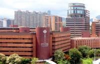 香港理工大学何以成为世界名校?