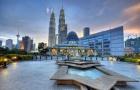 申请马来西亚留学必备要素