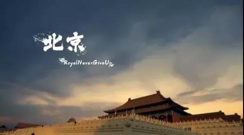 留学生回国之后如何落户北京?洛阳留学360张瑜老师为您全方位解答!