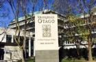 留学新西兰:奥塔哥大学心理学排名介绍