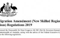 澳洲移民政策又变天了!打分表大改革,偏远地区签证细节新增调整!