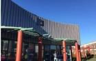 新西兰南方理工学院5级新西兰信息技术-技术支持大专文凭详述