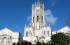 新西兰奥克兰大学移民专业有哪些?