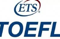 ETS官方发布:美国(综合类大学、商学院、工程学院)托福分数要求!
