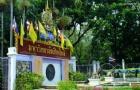 泰国清迈大学考研