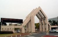 全韩排名前20的优质高等教育大学――济州国立大学