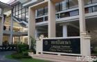 泰国清迈大学留学流程