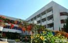 泰国清迈大学留学项目