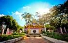 泰国清迈大学留学怎么