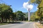 泰国清迈大学农学院