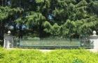 美国留学奖学金有木有比较容易拿的?