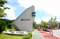 檀国大学:特色的韩国语讲座能使外籍学生尽快适应韩国生活环境,了解韩国文化
