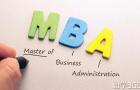湖首大学MBA,衔接课程+双录取成就你的职场巅峰